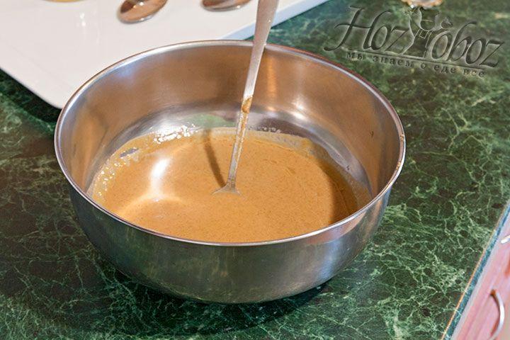 Вымешиваем горчицу до однородного состояния