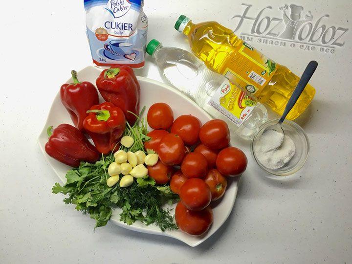 Для начала подготовим продукты необходимые для помидоров по-корейски, рецепт которых вы увидите на фото