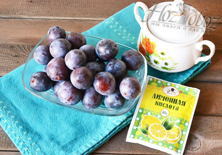 Возьмем ингредиенты: сливу, сахар-песок и лимонную кислоту