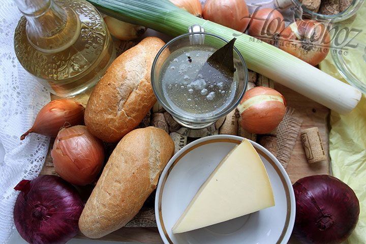 Соберем продуктовый набор для лукового супа с сыром грюйер и столовым вином