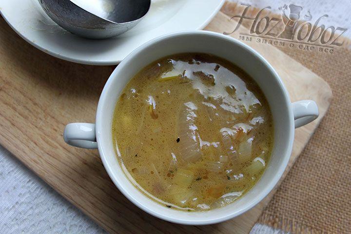 Разливаем луковый суп, чтобы запечь в духовке