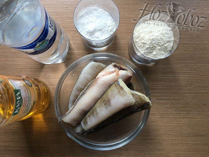 Начнем с подготовки ингредиентов необходимых для рыбы в тесте кляр