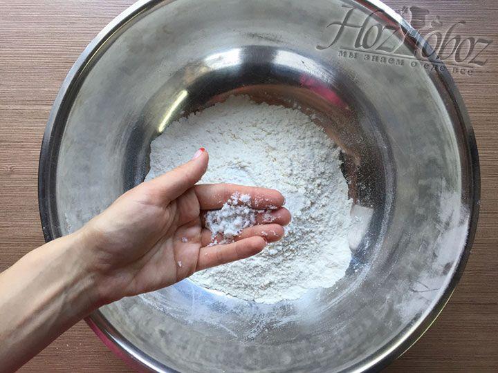 В тесто обязательно необходимо добавить ложку соли