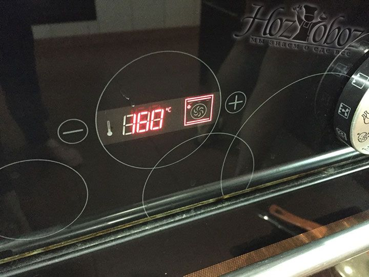 Понижаем температуру в духовке до 150 градусов