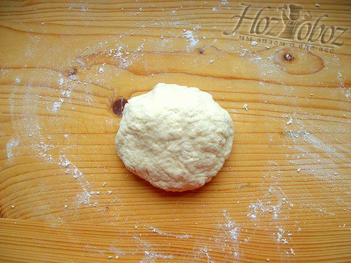 Добавляем при необходимости немного муки и вымешиваем тесто на доске