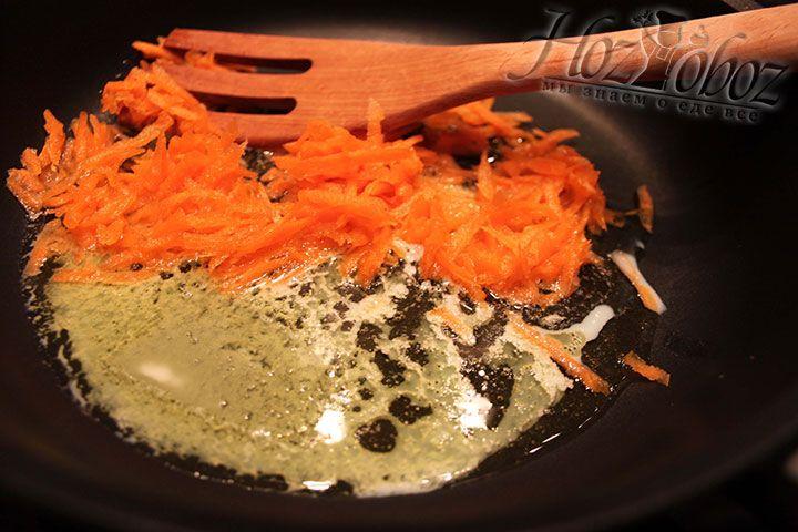 В сливочном масле обжариваем натертую морковь