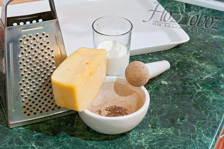 Завершаем соус подготовкой тертого сыра, черного перца, добавлением сливок