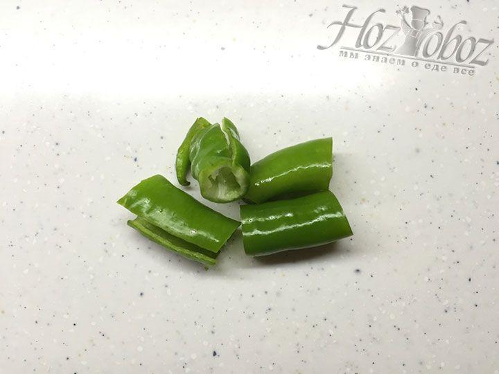 Острый перец тоже нужно вымыть, очистить от семечек и нарезать