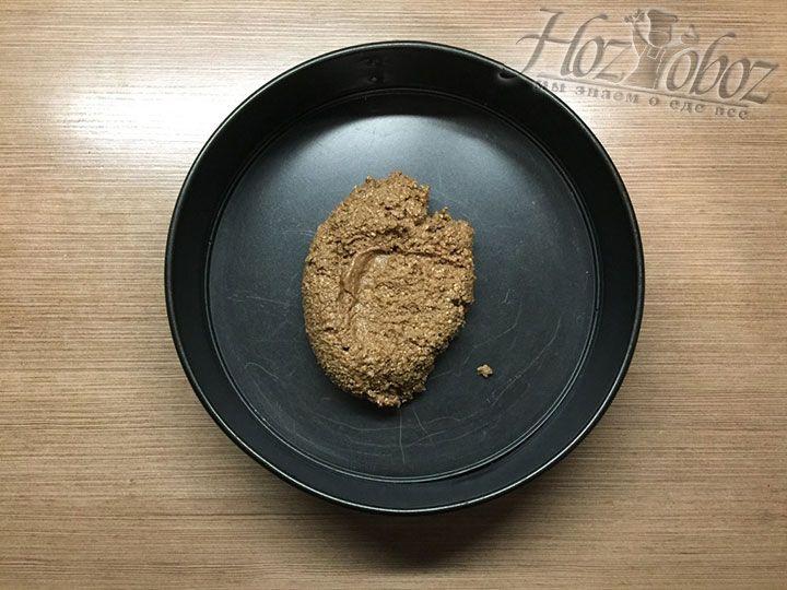 Перекладываем основу для пирога в разъемную форму