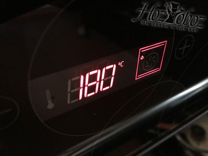 Выпекать пирог следует при температуре 180 градусов