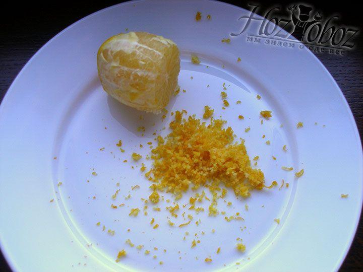 Для лимонного манника необходима лимонная цедра