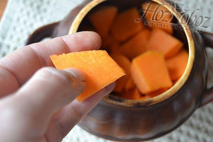 Добавьте небольшую часть нарезанной тыквы