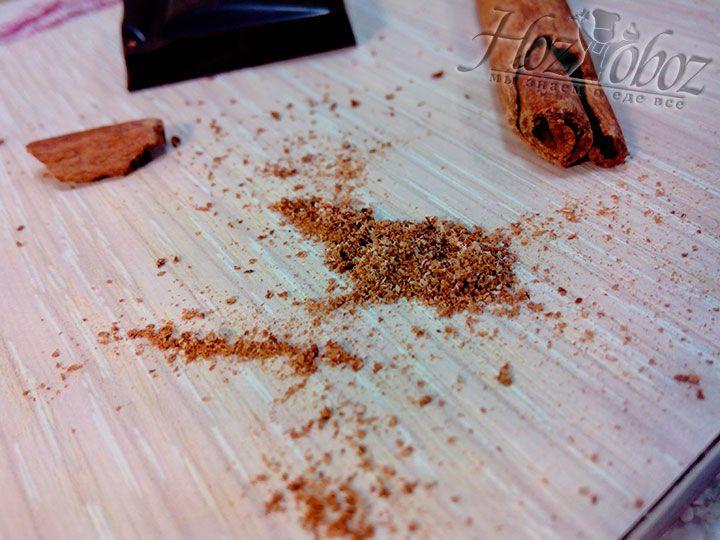 Измельчим палочку корицы или подготовим порошкообразную специю