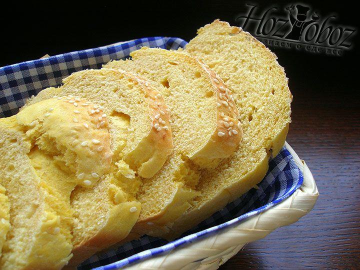 Яркий, солнечный, вкусный тыквенный хлеб