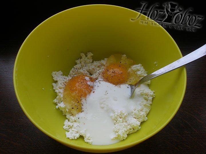 Добавляем сметану или йогурт