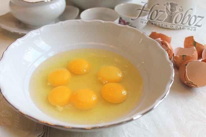 В миску отдельно от других продуктов разбиваем яйца