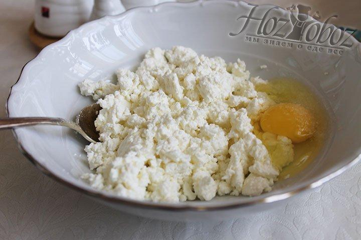 Сухой творог смешиваем с яйцом и солью