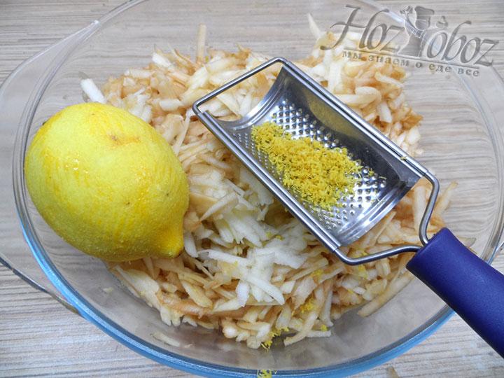 Если вы гурман, можно также добавить в начинку цедру одного лимона