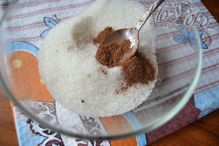 Соедините сахар с корицей