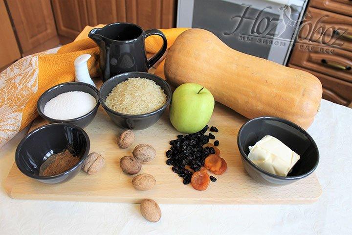Приготовим продукты для блюда