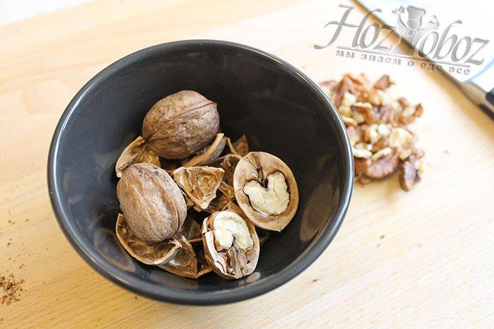 Орехи чистим и измельчаем на кусочки