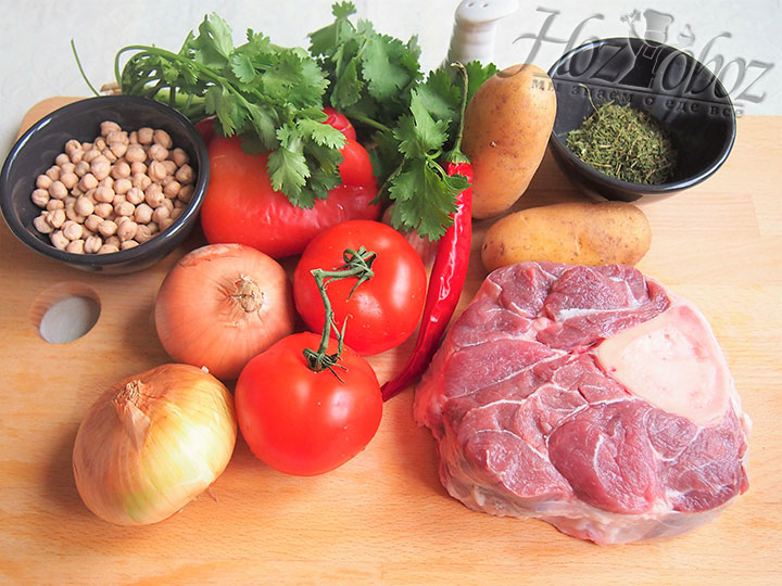 Для приготовления блюда бозбаш нужны такие продукты