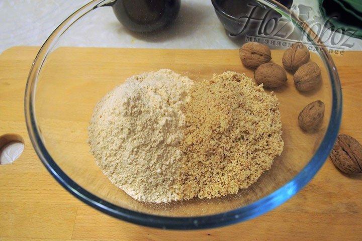 Муку и орехи соединим в чаше для смешивания