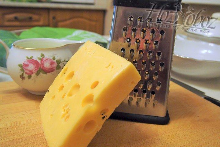 Для приготовления заливки достанем сыр из холодильника, подготовим крупную терку