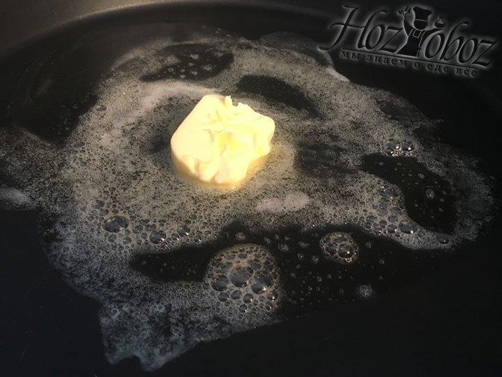 На сковороде растопим масло