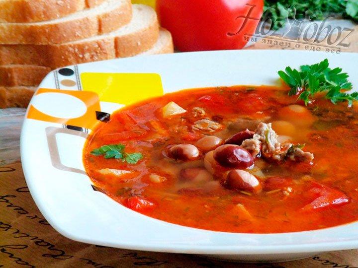 Ароматный, насыщенный суп с томатом и фасолью готов!
