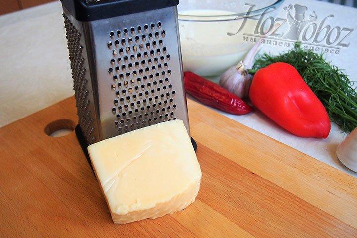 Сыр натрем