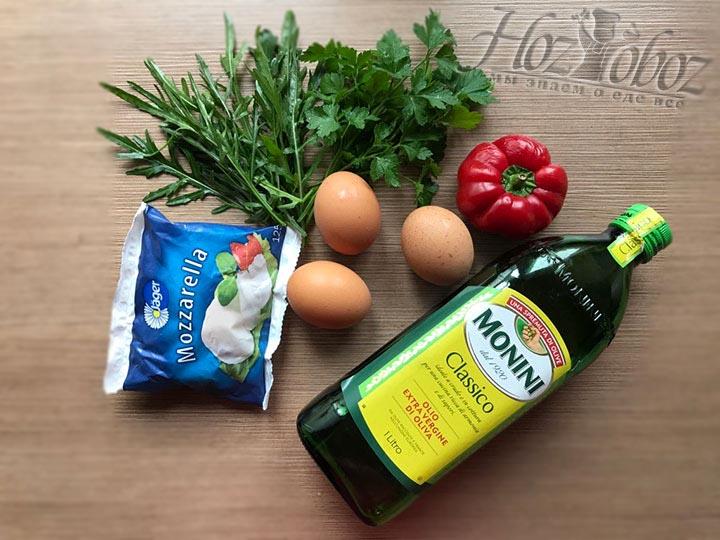 Для начала займемся подготовкой ингредиентов