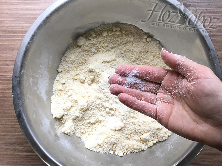 Не забудьте добавить в тесто немного соли