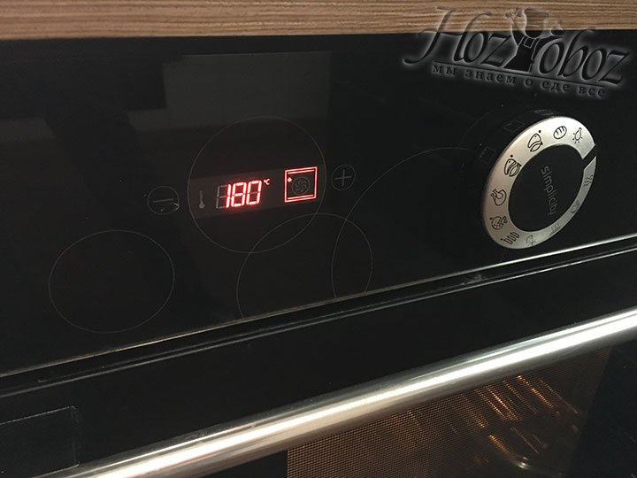 Заранее нагреем духовку до 180 градусов