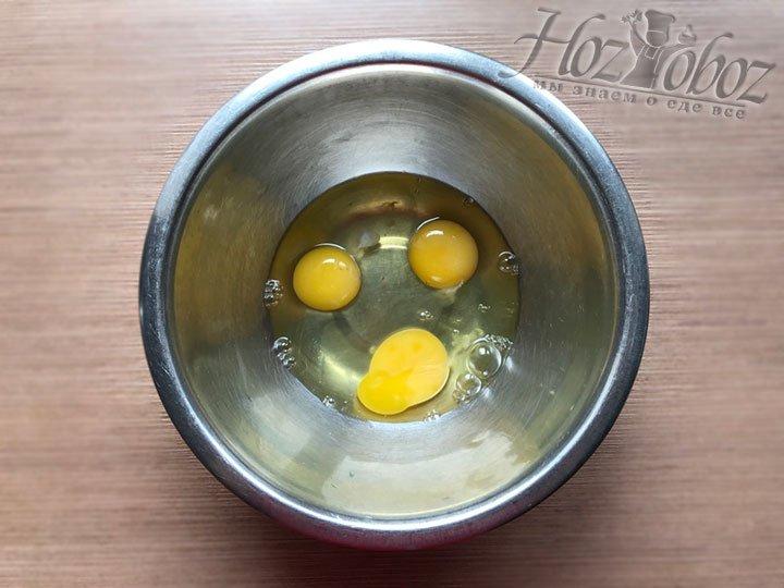 Начинаем готовить сам скрэмбл с того, что разбиваем в миску яйца