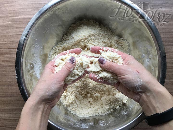 Руками растираем тесто в сухую крошку, как на фото