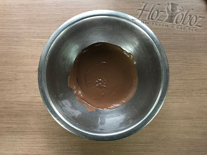 Шоколадки надо растопить до однородной консистенции