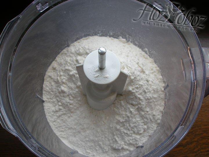 Муку всыпаем в ёмкость, в которой будем готовить тесто