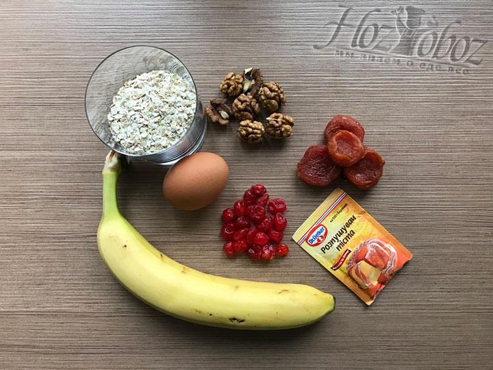 Займемся подготовкой продуктов, предусмотренных рецептом