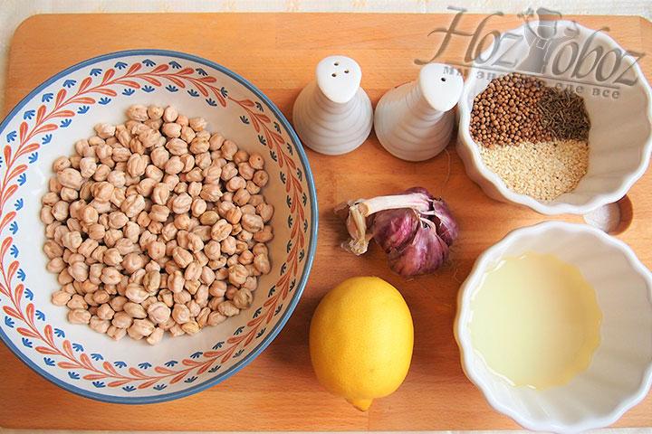 Эти продукты нужны для приготовления хумуса