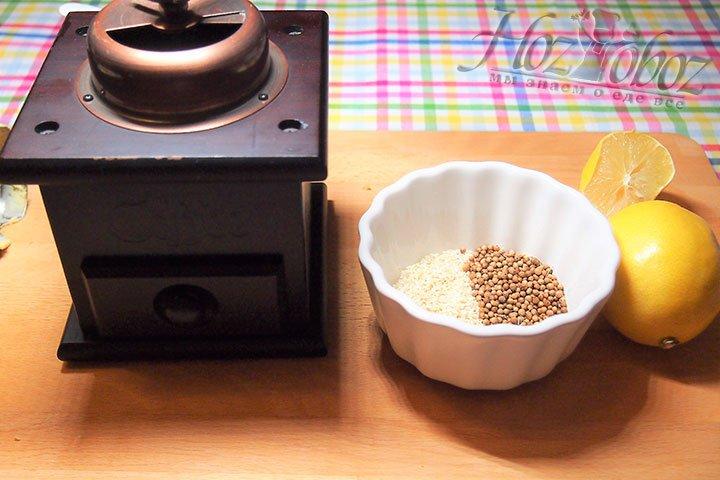 Для заправки хумуса используем приправы, перемалываем их на мельничке