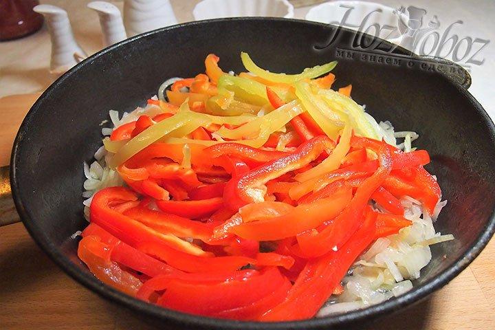 В полу готовый лук выкладываем нарезанный перец