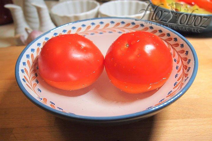 Очистим от шкурки помидоры