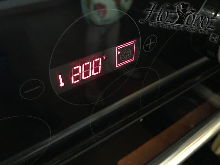 Духовой шкаф нагреваем до температуры 200 градусов