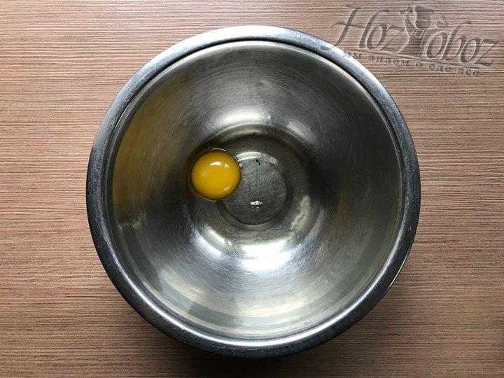Начинаем готовить тесто и для начала разбиваем в миску яйцо