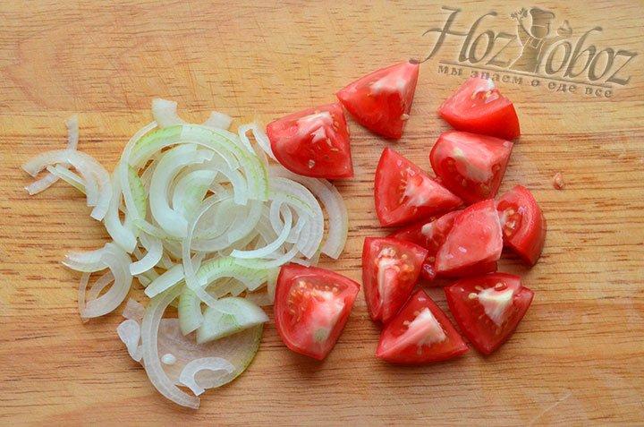 А теперь лук и помидоры