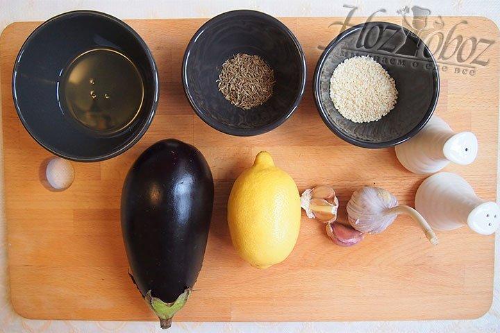 В приготовлении бабагануша используем эти продукты