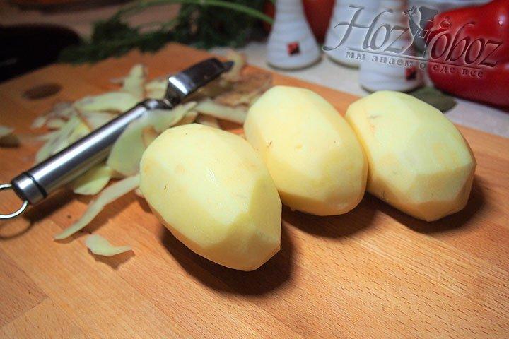 Очистим от шкурки картофель