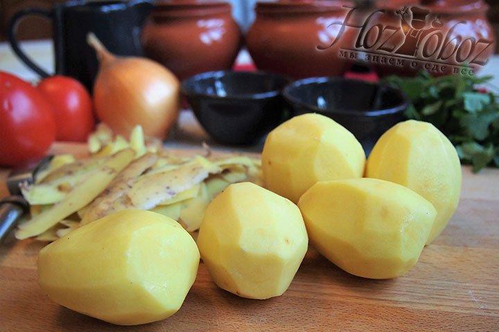 Подготовим овощи - картофель очистим от кожуры