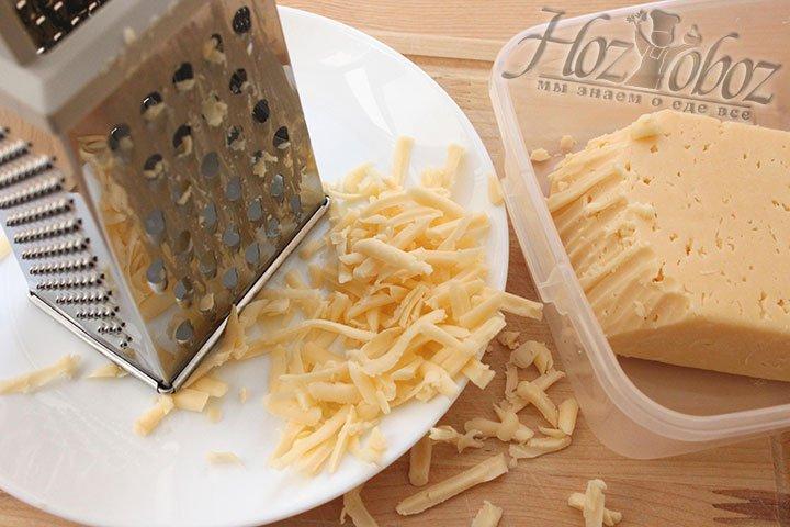 Натираем сыр крупно